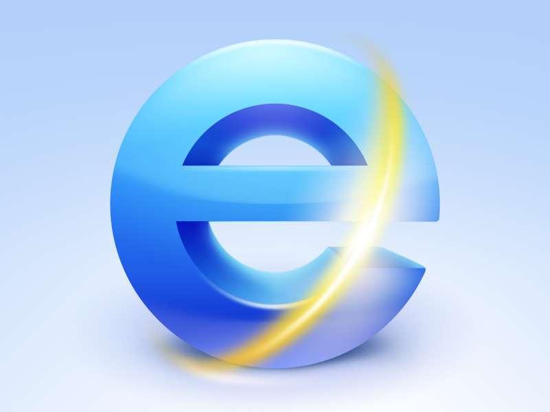 Internet Explorer 11 - Introduction and Navigation